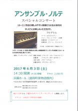 20170511114923_00001
